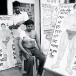 City Secret - The Body Re-builder, Mahipalpur