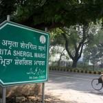 City Walk - Amrita Shergil Marg, Central Delhi