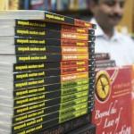 The Delhi Walla Books - They Are Not Enough