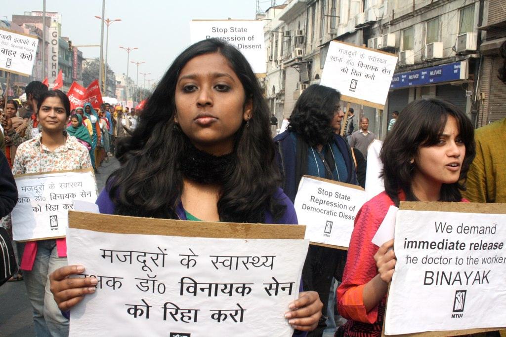 City Moment – The Just People, Netaji Subhash Marg