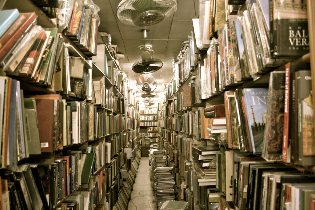 City Landmark - Manohar Bookstore, Ansari Road