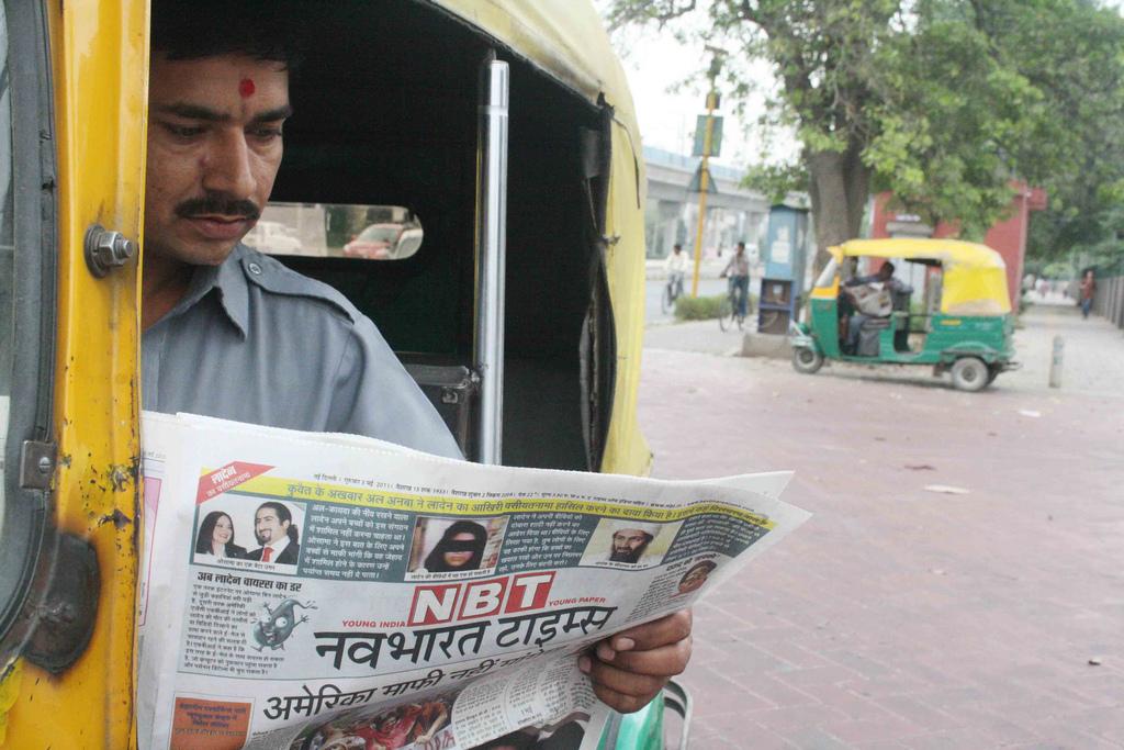 Mission Delhi - Mritunjay Kumar Tiwari, Near Moolchand Flyover
