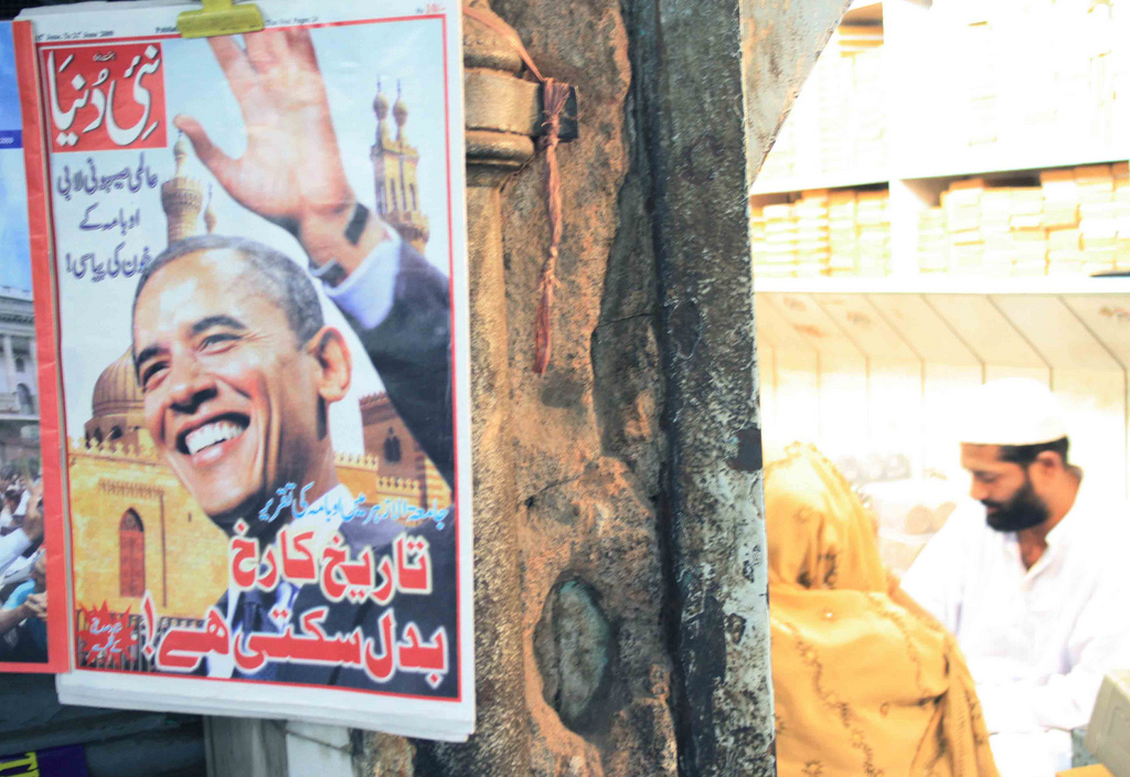 City Neighbourhood - Barack Chowk, Obama Vihar