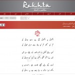 City Culture - Rekhta, Urdu Poetry