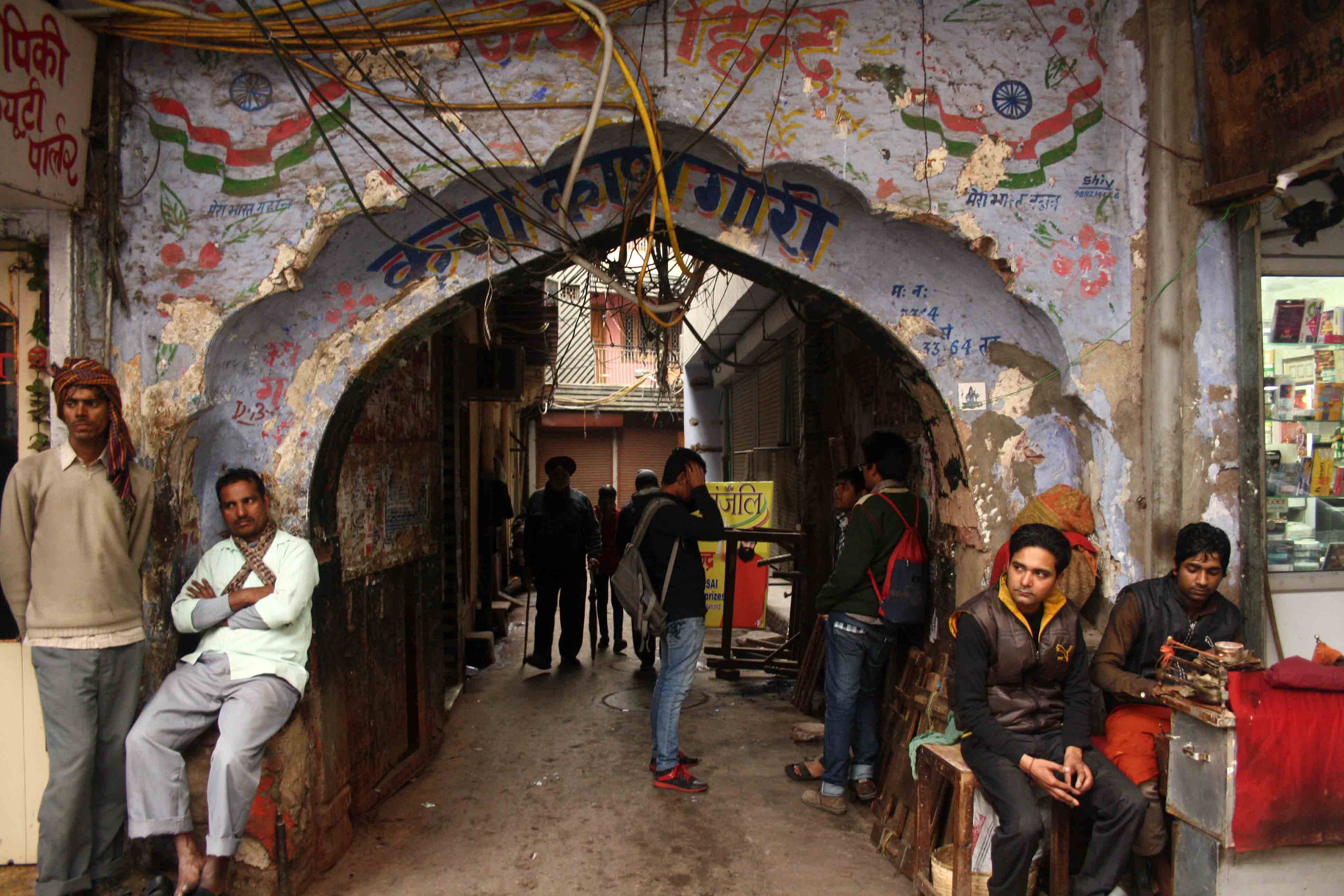 City Hangout - Lanes & Localities, Old Delhi