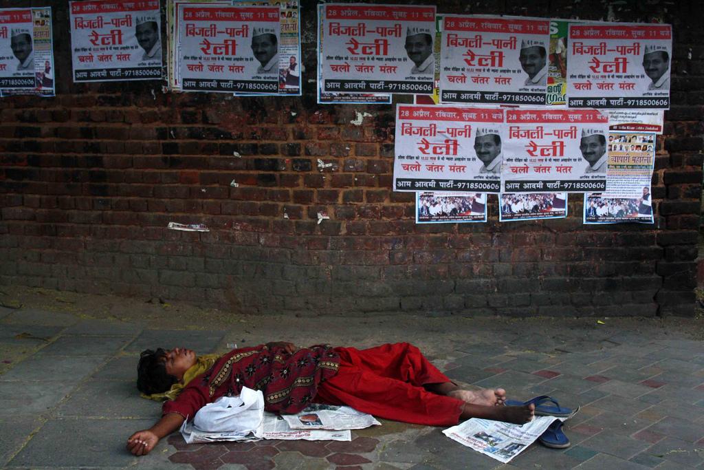 Atget's Corner – 41-45, Delhi Photos