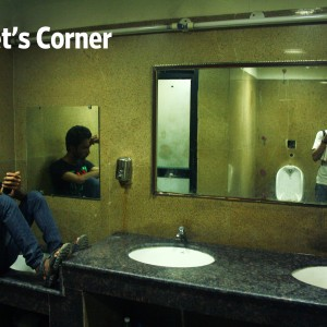 Atget's Corner – 1-5, Delhi Photos