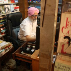 City Notice - KD Singh of The Book Shop, Jor Bagh, is No More