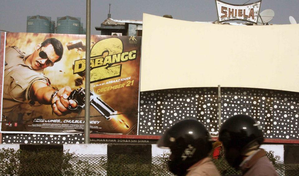 Atget's Corner – 251-255, Delhi Photos