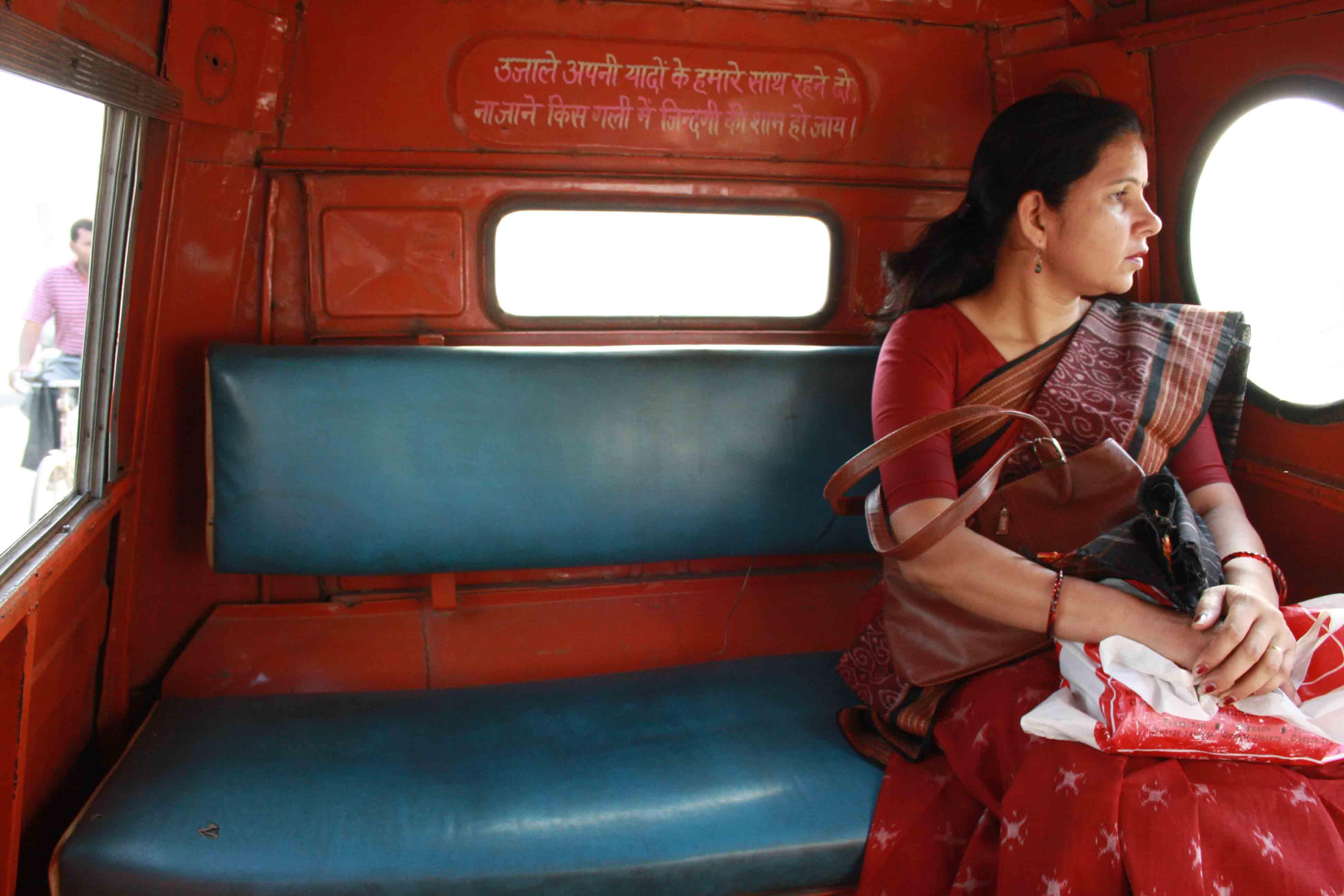 Atget's Corner – 311-315, Delhi Photos