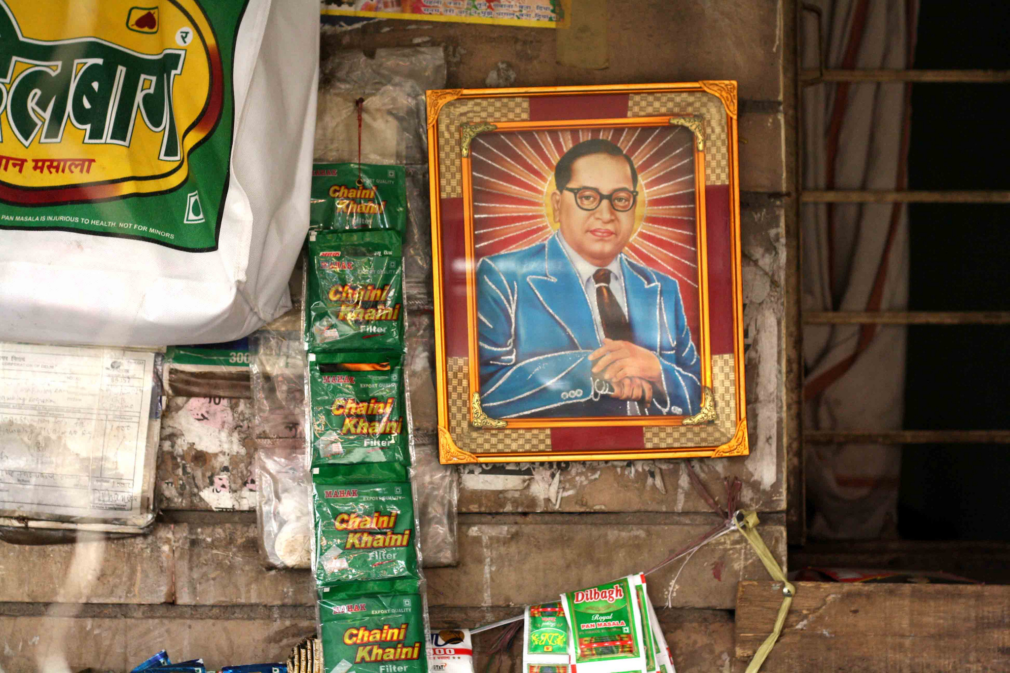 City Sightings - Mr Ambedkar's World, Around Town