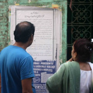 Atget's Corner – 441-445, Delhi Photos