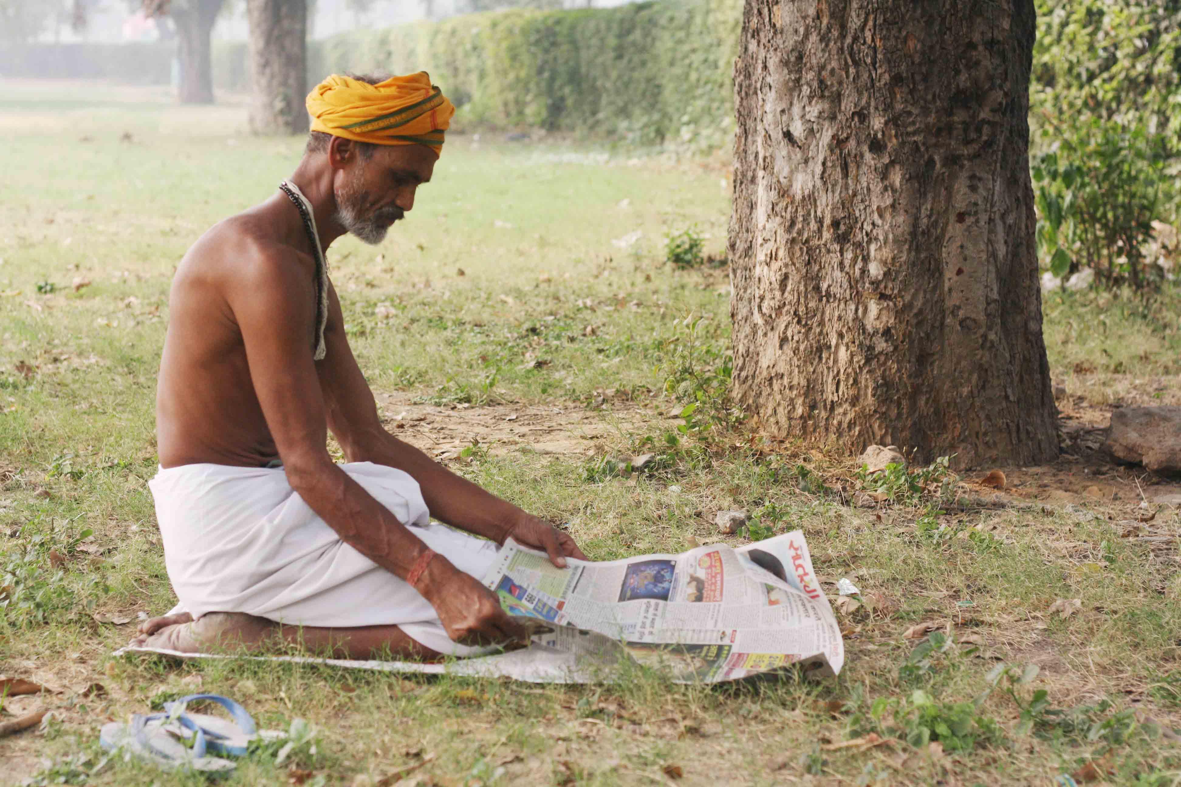 Atget's Corner – 566-570, Delhi Photos
