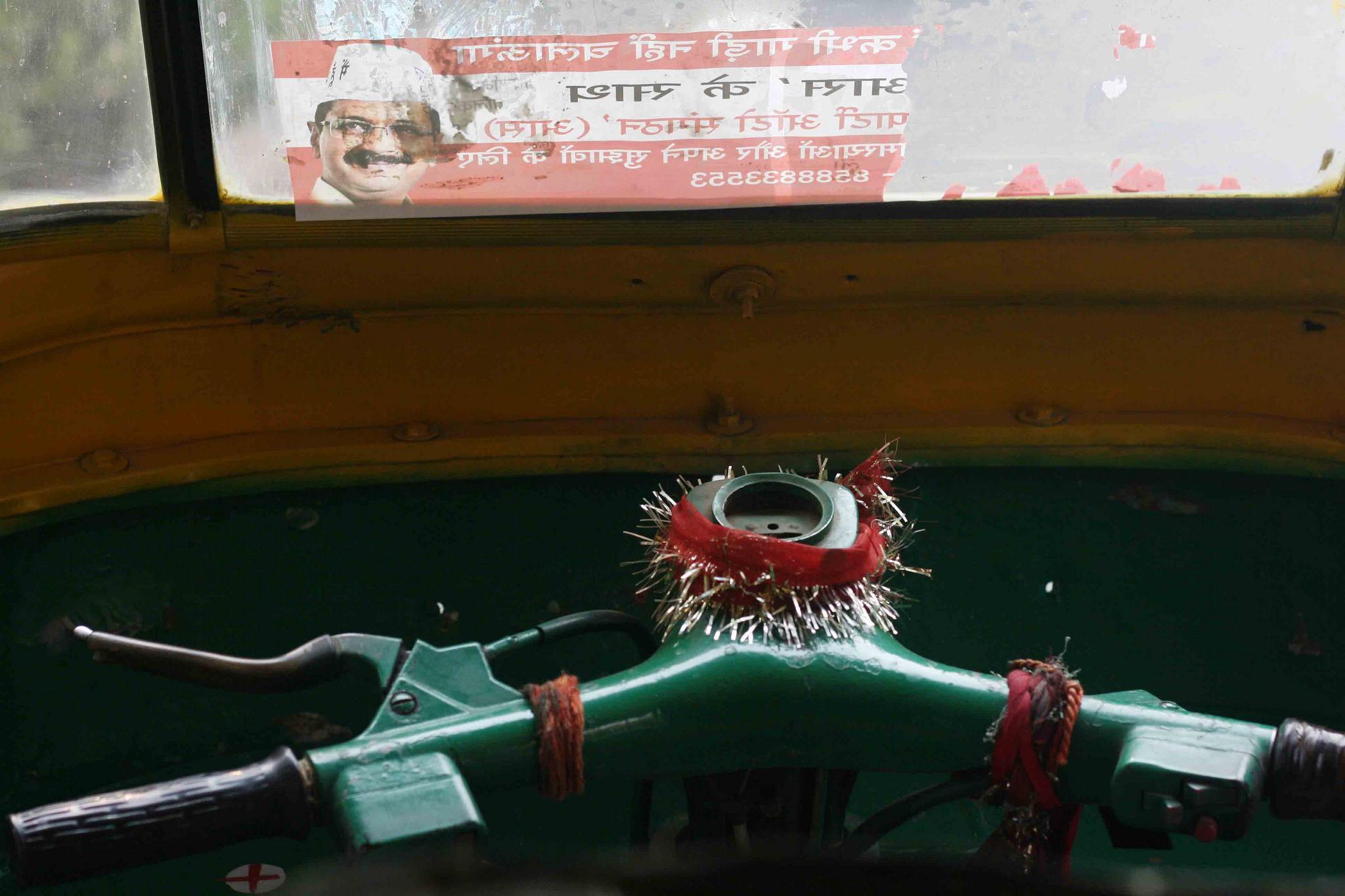 Atget's Corner – 576-580, Delhi Photos