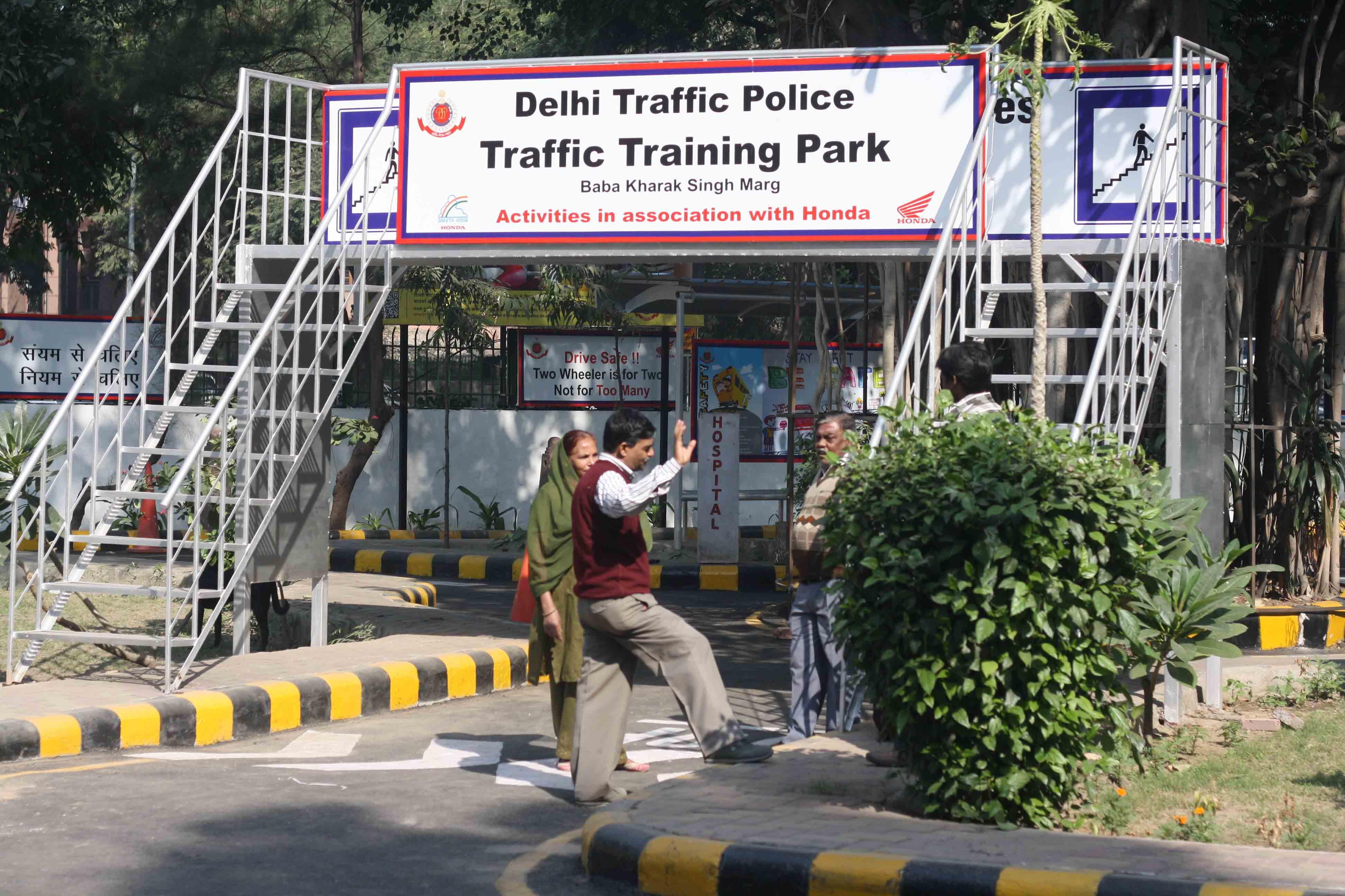 City Hangout - Traffic Training Park, Baba Kharak Singh Marg