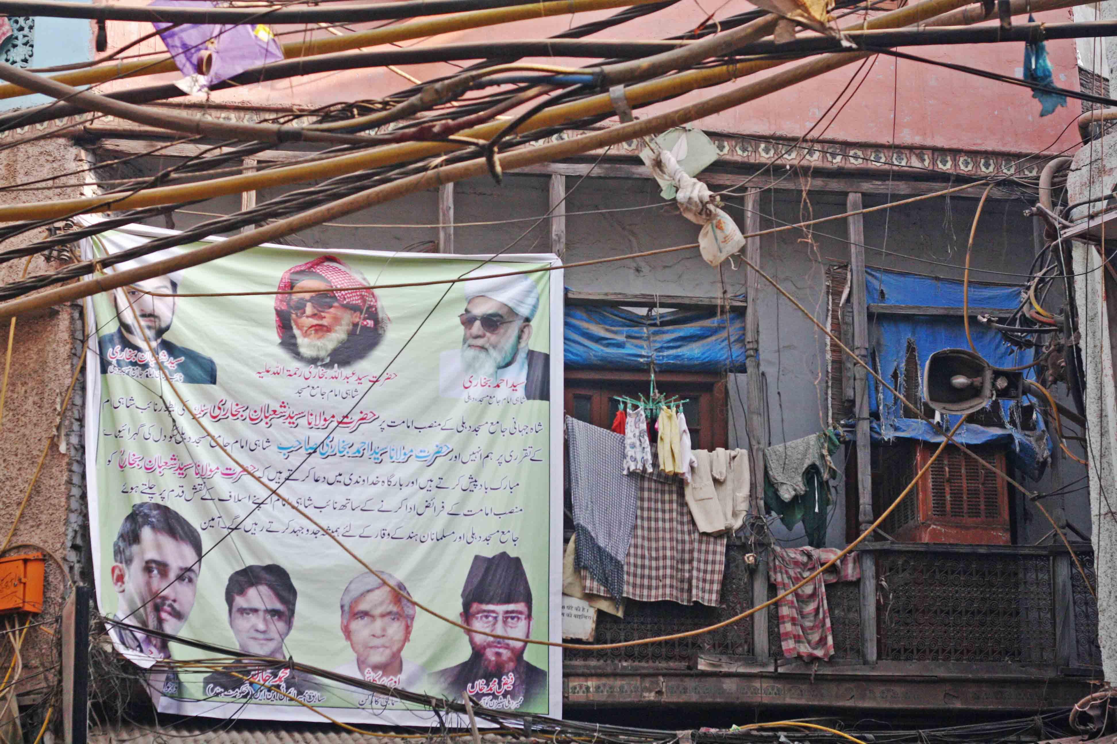 City List Shahi Imams Jama Masjid