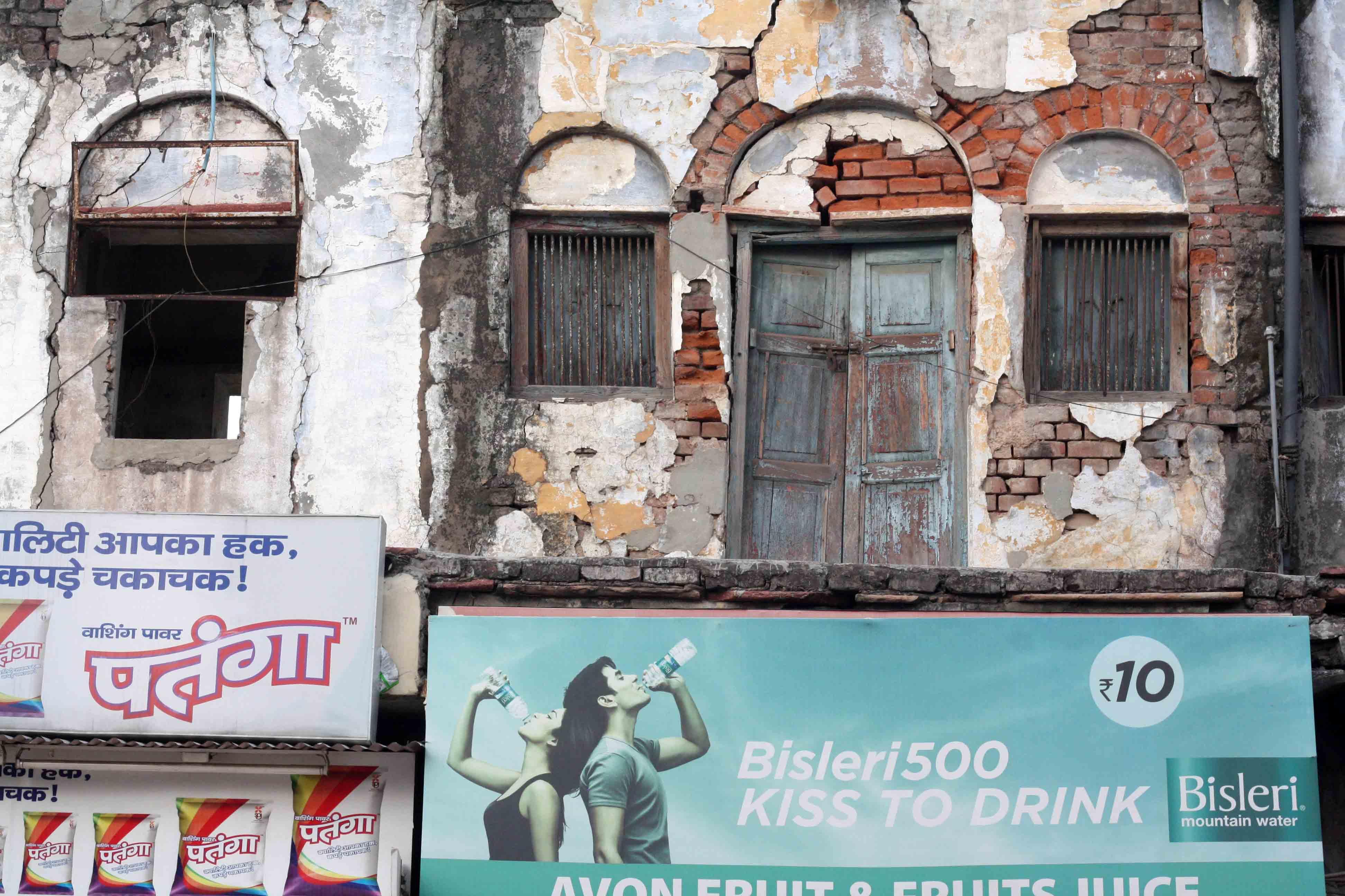 Atget's Corner – 611-615, Delhi Photos