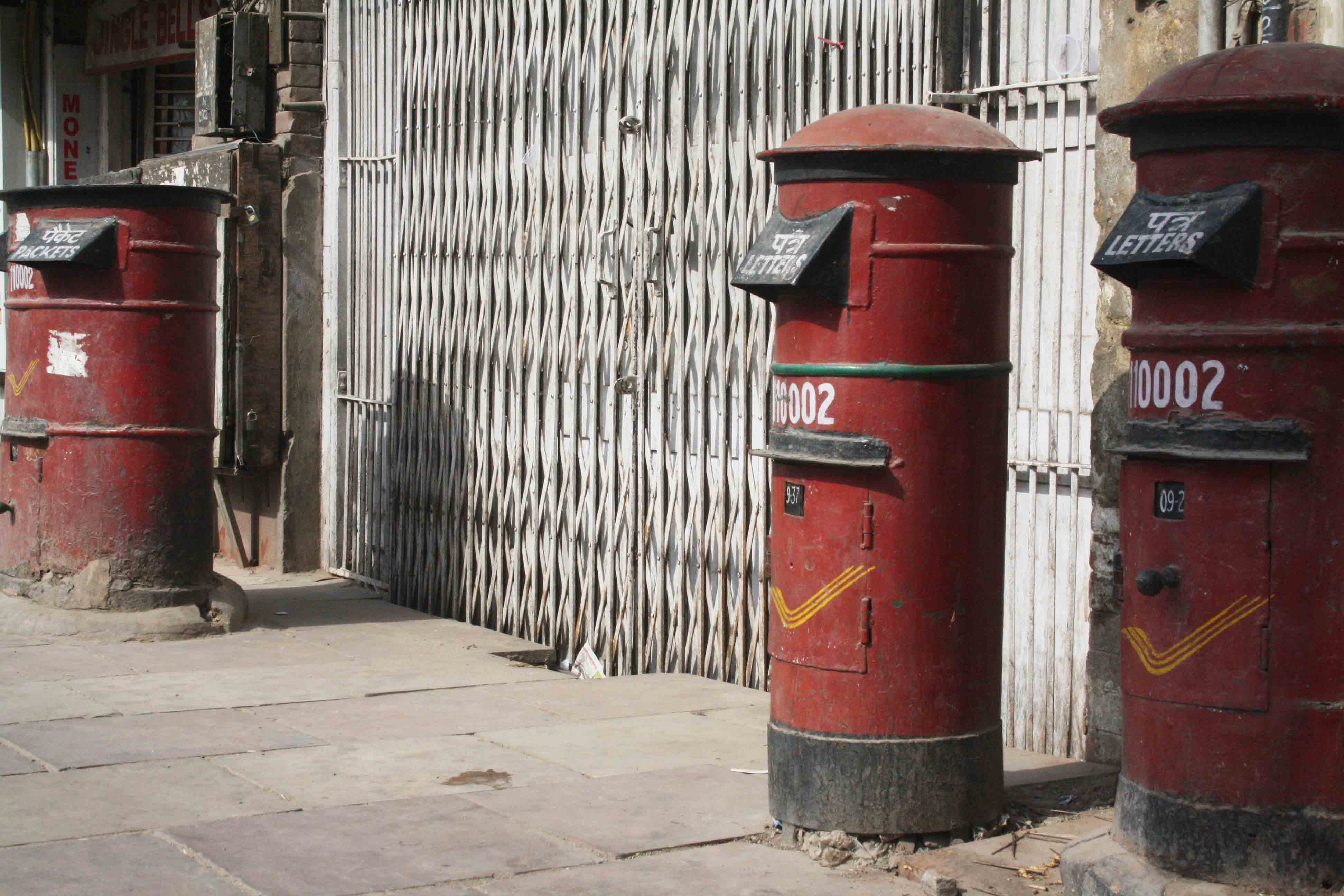 Atget's Corner – 626-630, Delhi Photos