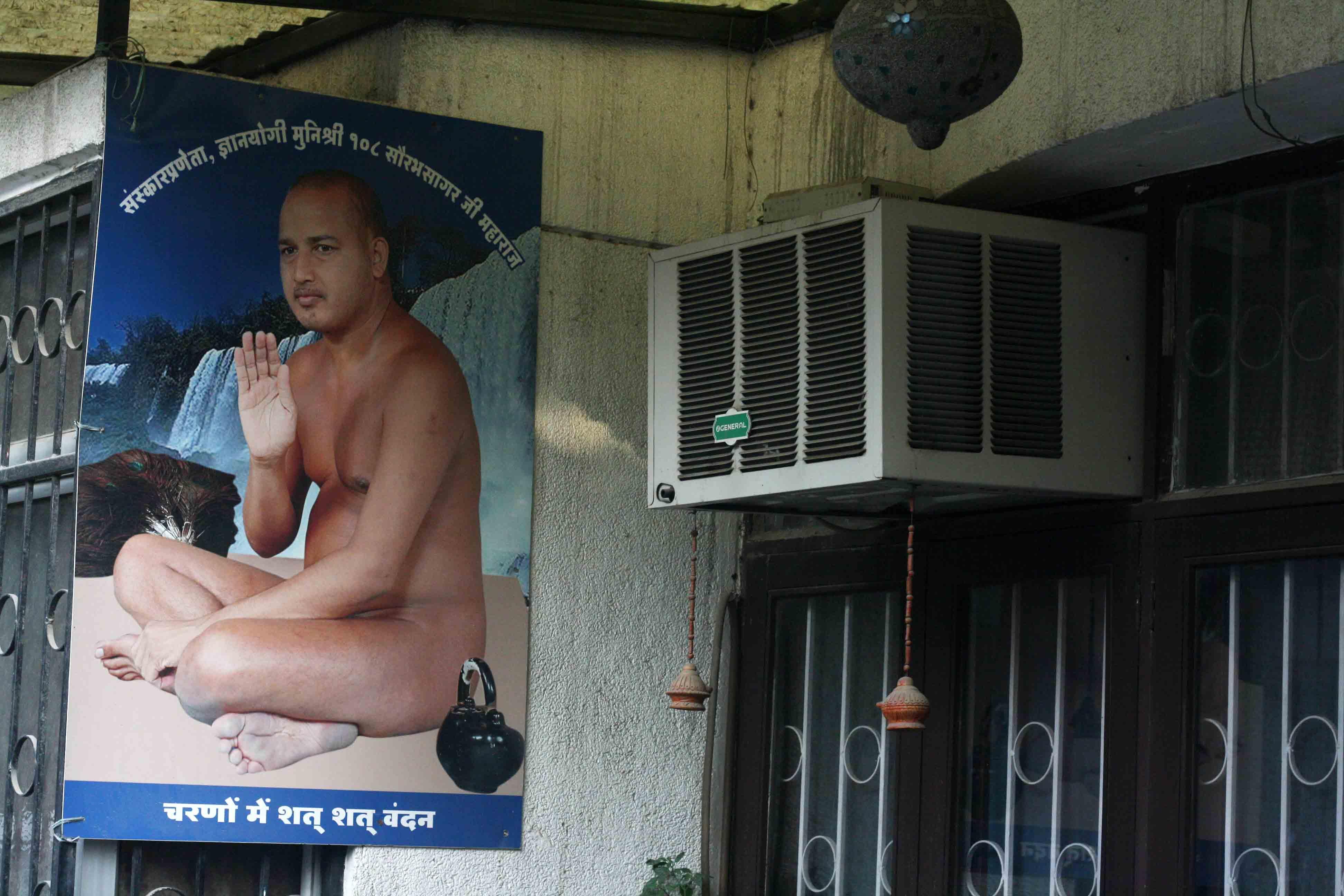 Atget's Corner – 761-765, Delhi Photos