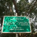 City List - New & Old Road Names, Around Town