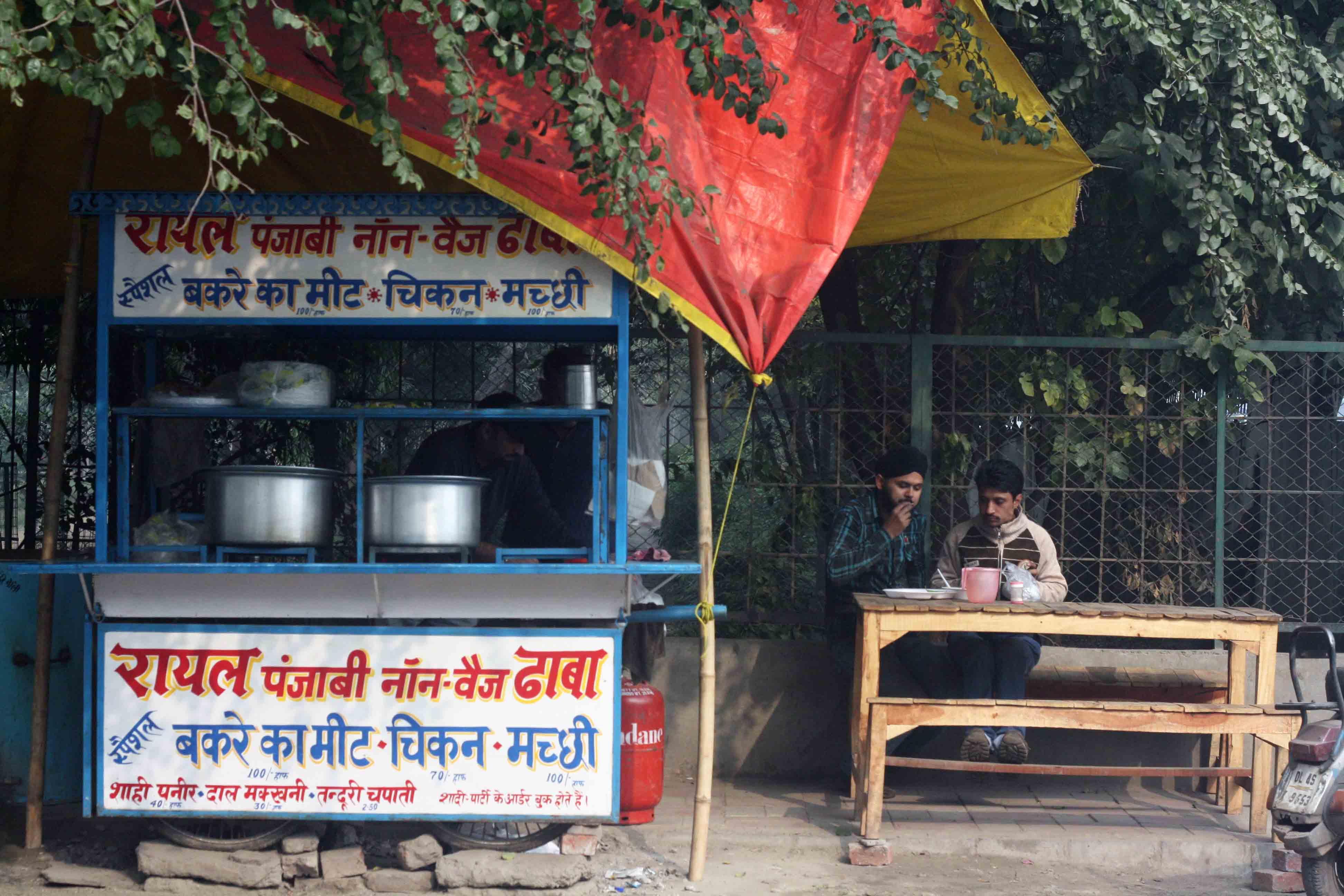 Atget's Corner – 881-885, Delhi Photos