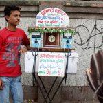 City Life - Meraj's Future Telling Machine, Daryaganj