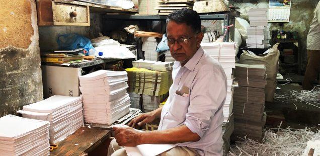 Mission Delhi - Muhammed Haroon, Galli Chooriwallan