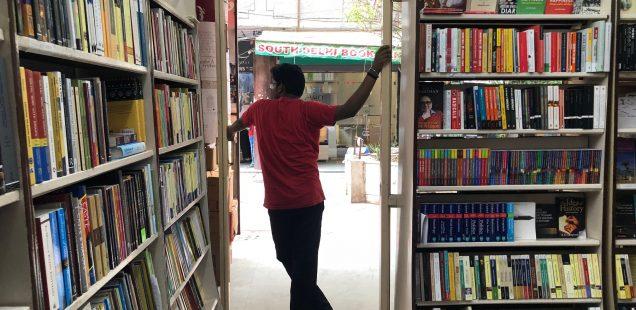 City Landmark - Elite Bookstore, Ber Sarai