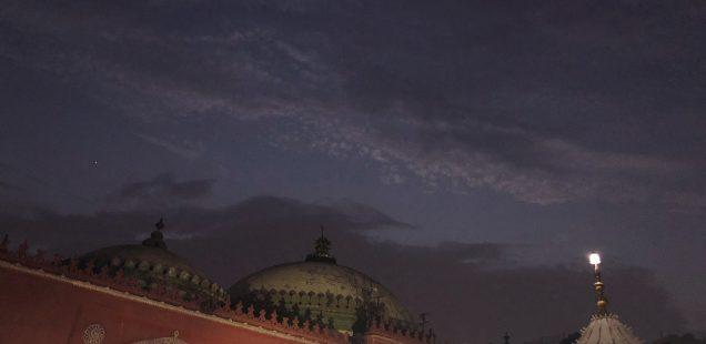 City Monument - Jamaat Khana Mosque, Hazrat Nizamuddin Auliya's Shrine