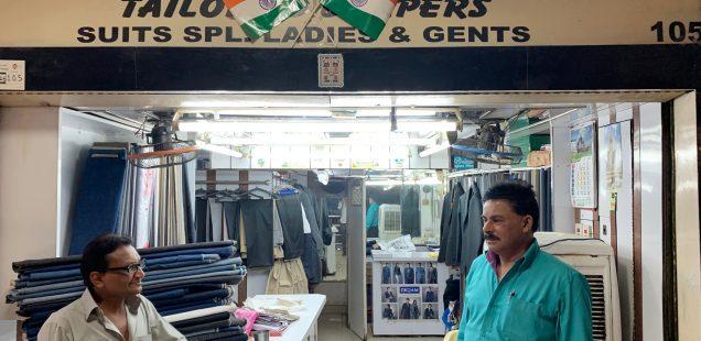 City Landmark - Maqbool Sons Tailoring Shop, Mohan Singh Place