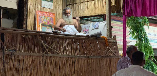Mission Delhi - Ram Krishen Das, Central Delhi