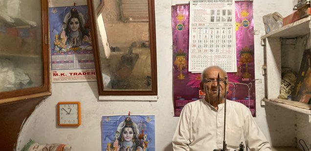 City Landmark - Ahuja Tailor, Sadar Bazar, Gurgaon