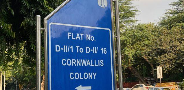 City Walk - The Lane to Cornwallis Colony, Central Delhi