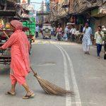 City Life - Line of Control, Matia Mahal