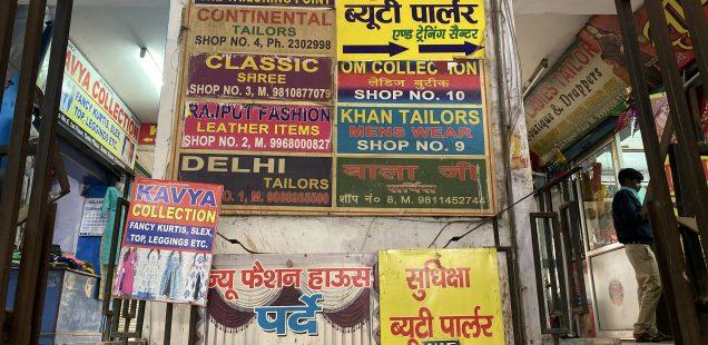 City Hangout - Yasin Plaza, Sadar Bazaar, Gurgaon