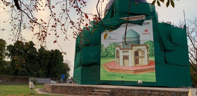 City Monument - Sabz Burj, Mathura Road