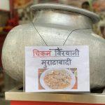 City Food - Moradabadi Biryani, Around Town
