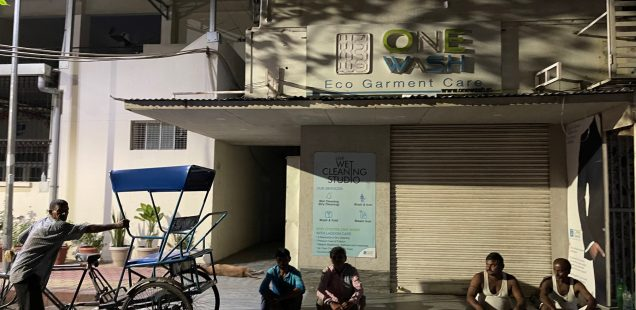 Home Sweet Home - Muhammed Mintullah, Hazrat Nizamuddin East