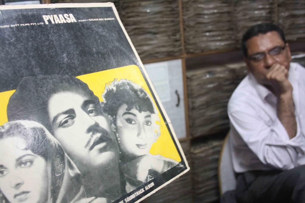 City Secret - LPs & Album Covers, Meena Bazaar