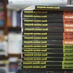 The Delhi Walla Books - Novelist Anuja Chauhan's Review