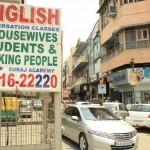 City Culture - Delhi's Emerging Lingo