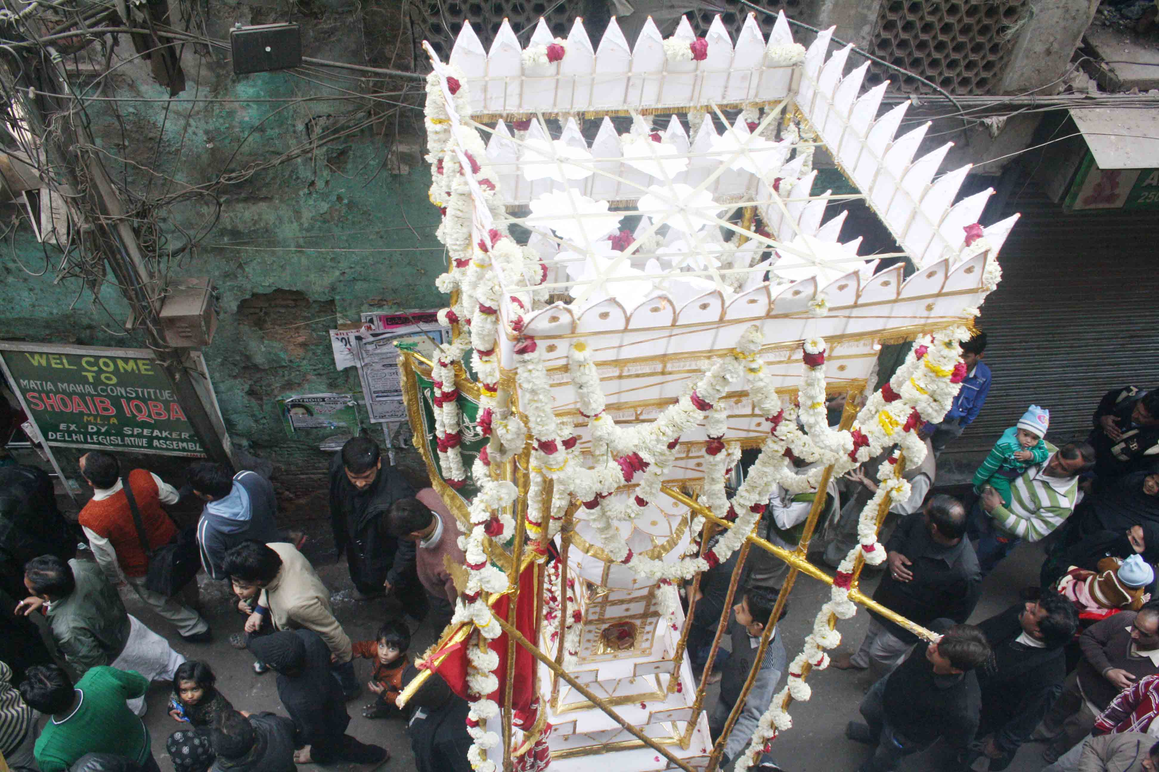 City Faith – Chehlum Procession, Matia Mahal