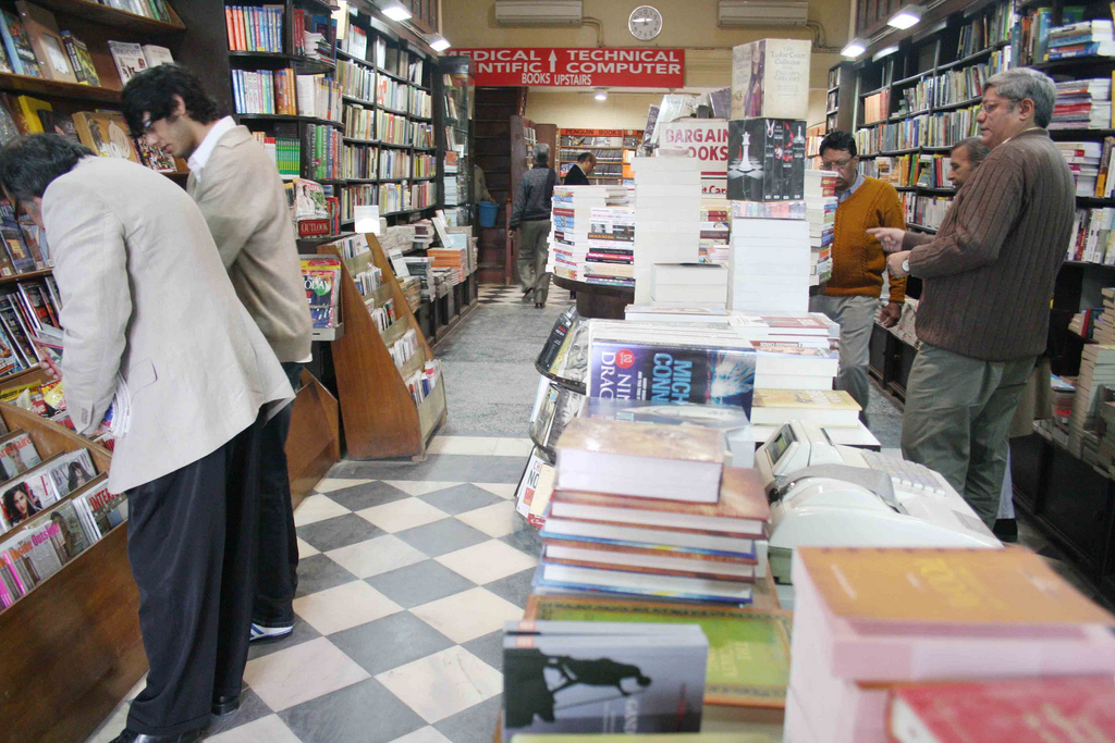 City Obituary – New Book Depot, 1925-2012