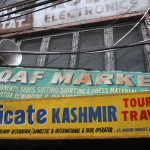 Kashmir Diary – Inner Meanings, Srinagar