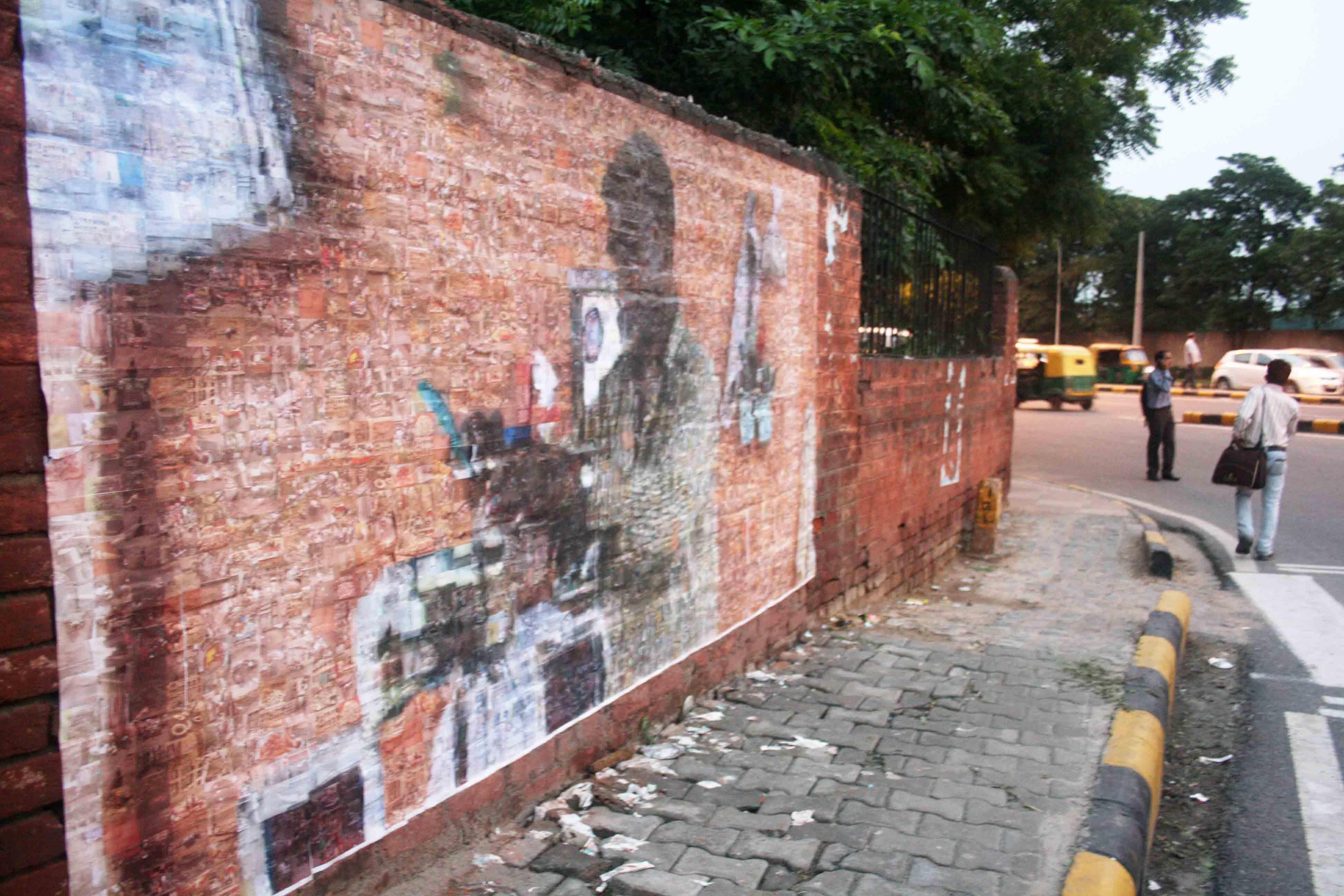 City Culture – De Bhasar, Barakhamba Road