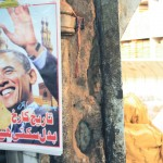 City Neighbourhood - Barack Chowk, Obama Vihar