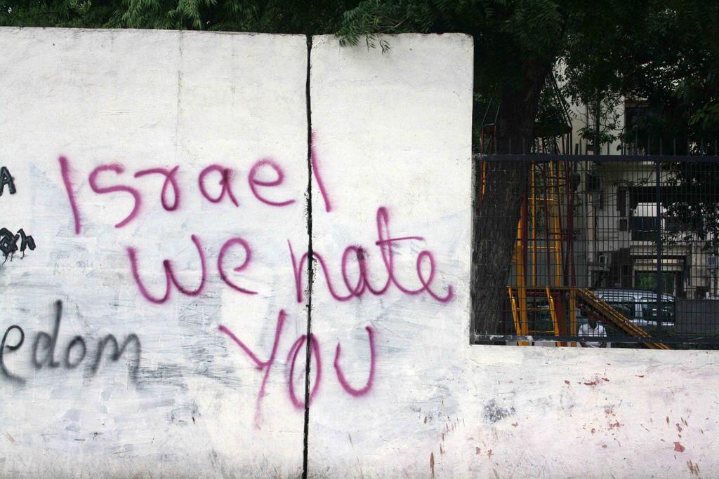City View - Delhi Intellectuals & Anti-Semitism