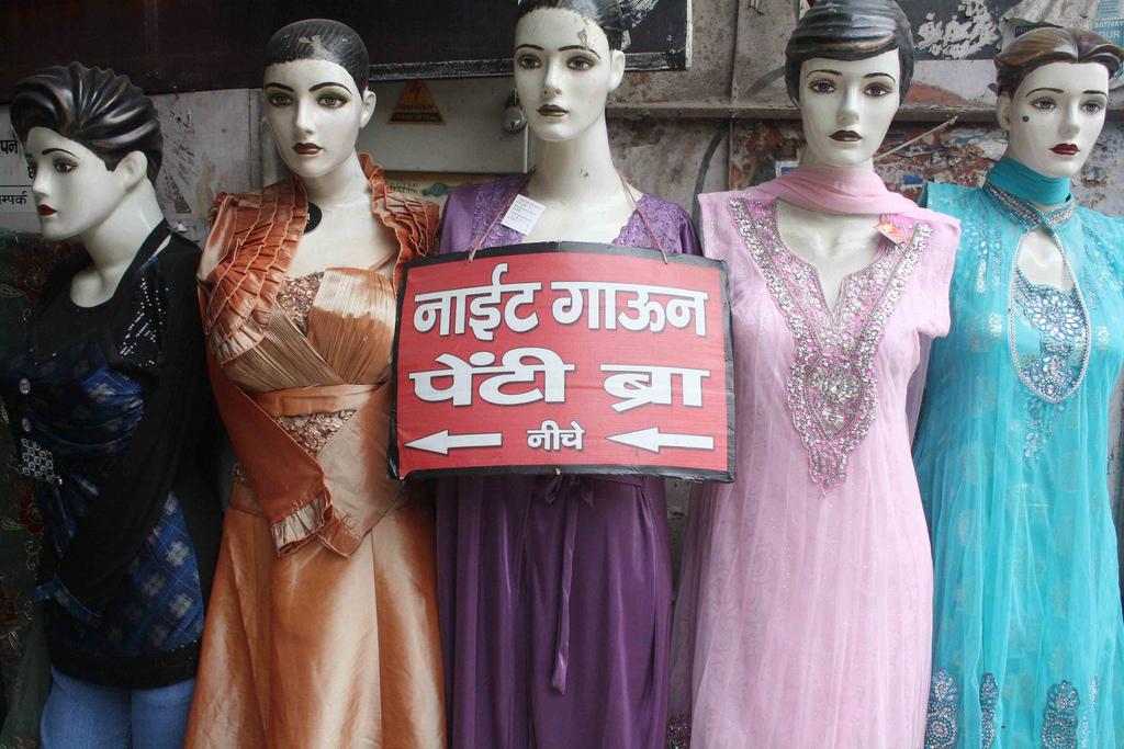 City Hangout - Tilak Nagar Central Market, West Delhi