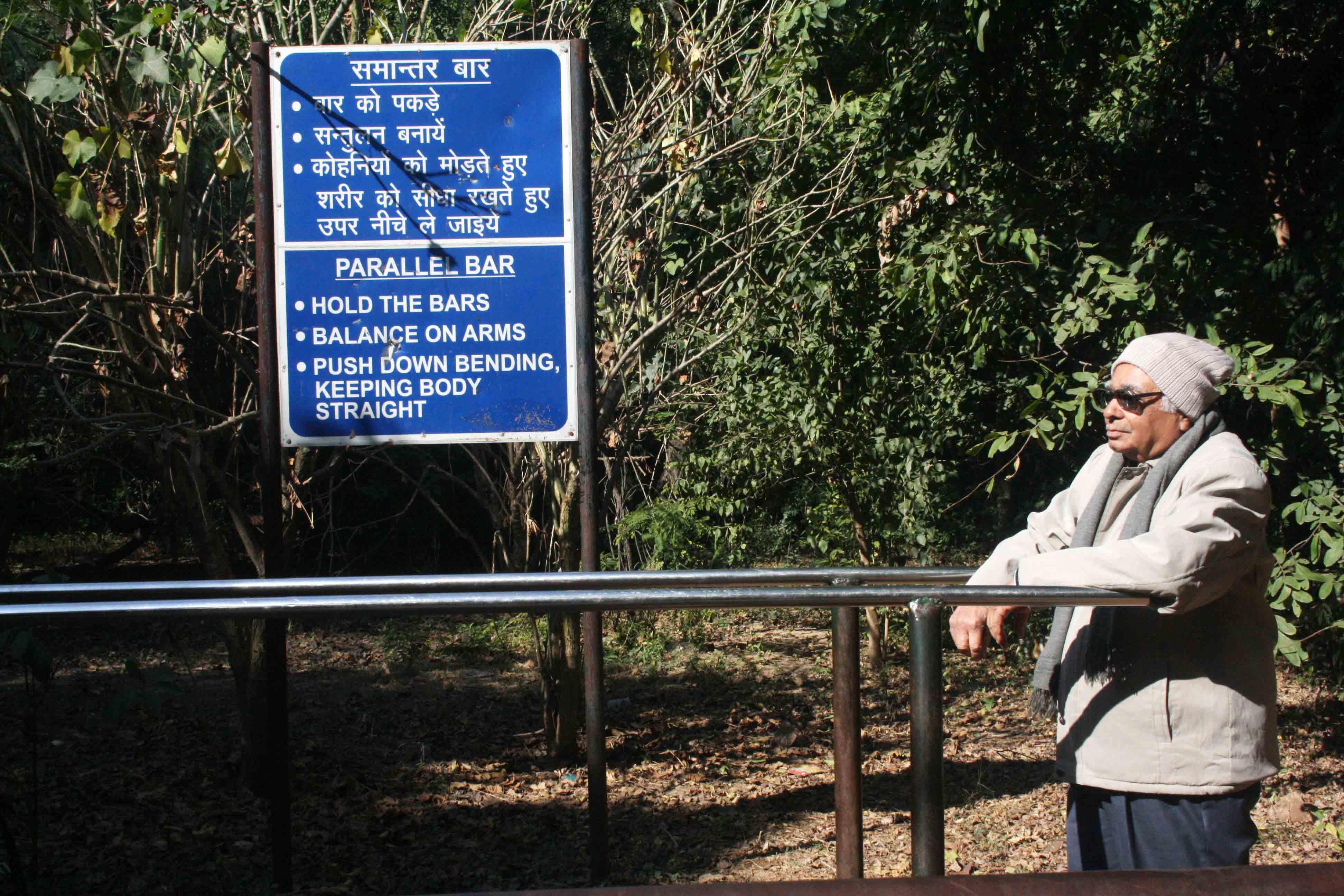 City Hangout - Deer Park, South Delhi