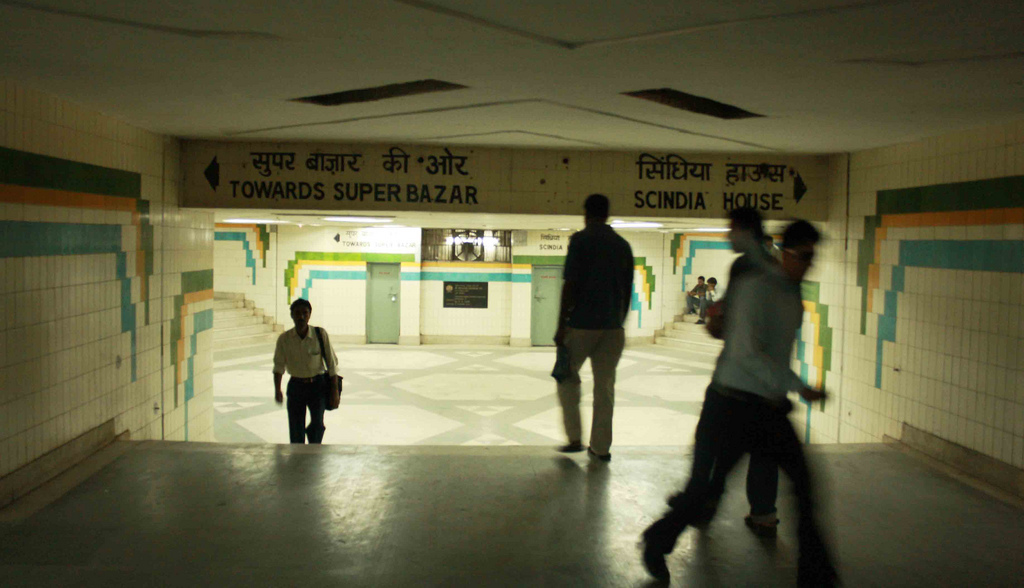 City Hangout - The Subways, Connaught Place